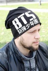 BTS Yazılı Siyah Renk Erkek Bere - Thumbnail